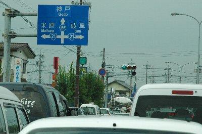 楽田町交差点