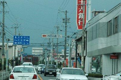 十六銀行池田支店