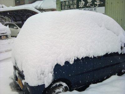 2011-01-17 09.15.01.jpg