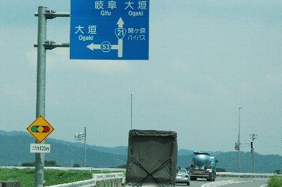 野上北交差点