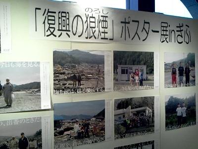 2011-11-09 11-47-19-433.jpg