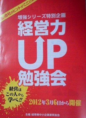 2012-03-26 22.53.36.jpg