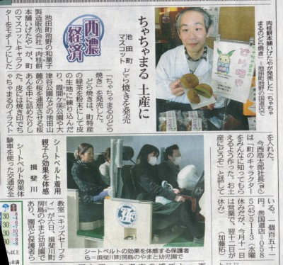 img_scan039