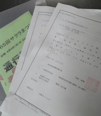 IMG00541-1